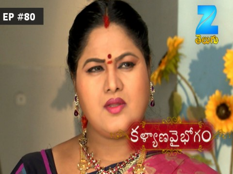 Kalyana Vaibhogam Ep 80 18th August 2017