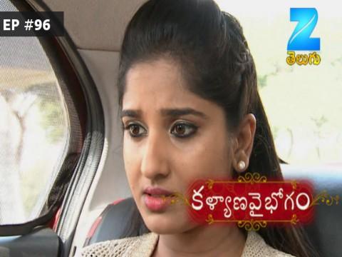 Kalyana Vaibhogam - Episode 96 - September 11, 2017 - Full Episode