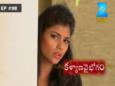 Kalyana Vaibhogam - Episode 98 - September 13, 2017 - Full Episode