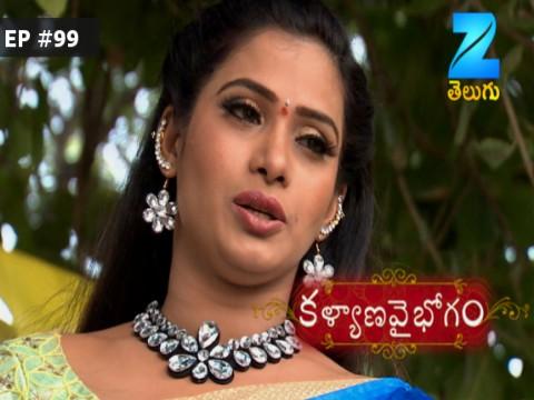 Kalyana Vaibhogam - Episode 99 - September 14, 2017 - Full Episode