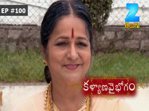 Kalyana Vaibhogam - Episode 100 - September 15, 2017 - Full Episode