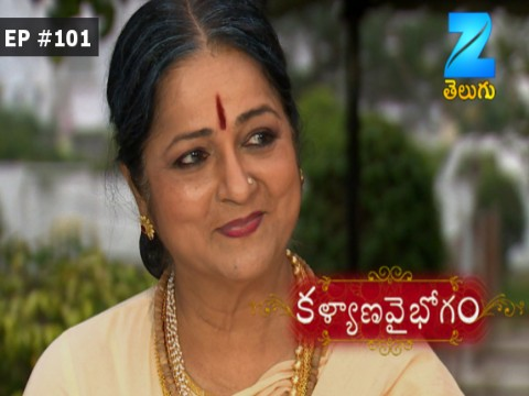 Kalyana Vaibhogam - Episode 101 - September 18, 2017 - Full Episode