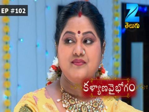 Kalyana Vaibhogam - Episode 102 - September 19, 2017 - Full Episode