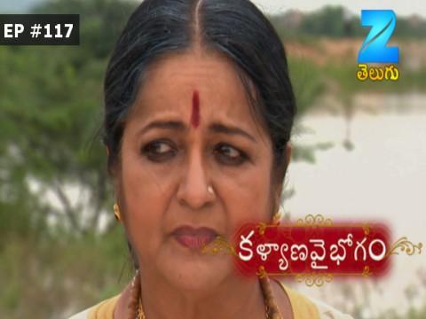 Kalyana Vaibhogam Ep 117 10th October 2017