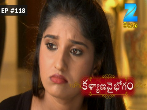 Kalyana Vaibhogam Ep 118 11th October 2017