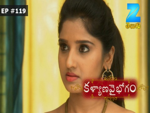 Kalyana Vaibhogam Ep 119 12th October 2017