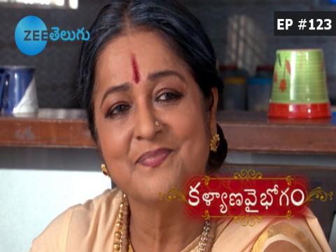 Kalyana Vaibhogam - Episode 123 - October 18, 2017 - Full Episode