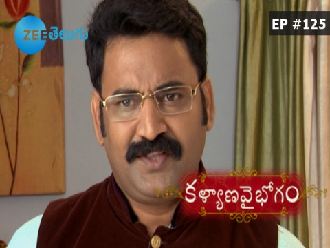 Kalyana Vaibhogam Ep 125 20th October 2017
