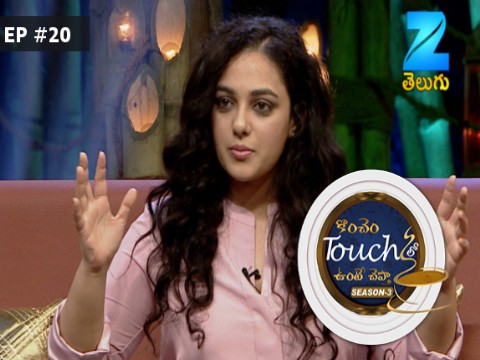 Konchem Touch Lo Unte Chepta - Season 3  Ep 20 10th September 2017