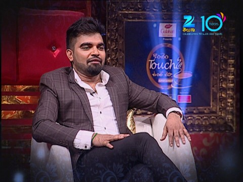 Konchem Touch lo Unte Chepta - Super Sunday - Episode 2 - May 15, 2016 - Full Episode