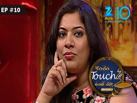 Konchem Touch lo Unte Chepta - Super Sunday - Episode 10 - July 10, 2016 - Full Episode