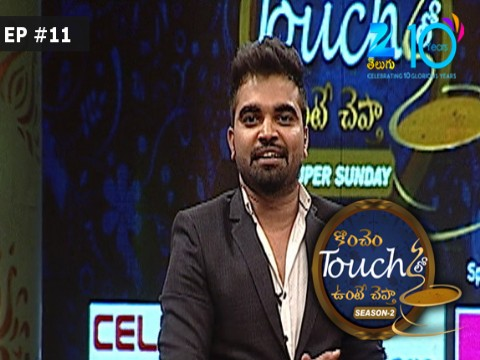 Konchem Touch lo Unte Chepta - Super Sunday - Episode 12 - July 24, 2016 - Full Episode