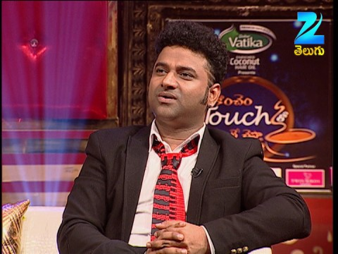 Konchem Touch lo Unte Chepta - Super Sunday Ep 13 31st July 2016
