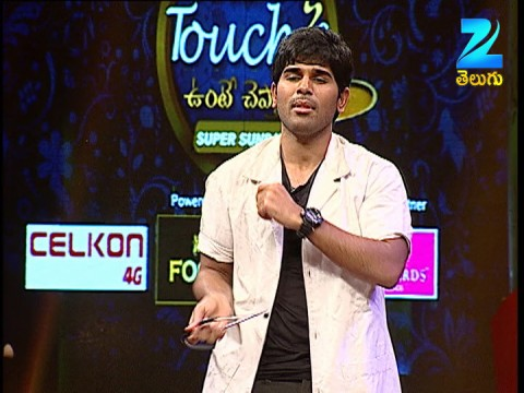 Konchem Touch lo Unte Chepta - Super Sunday Ep 16 21st August 2016