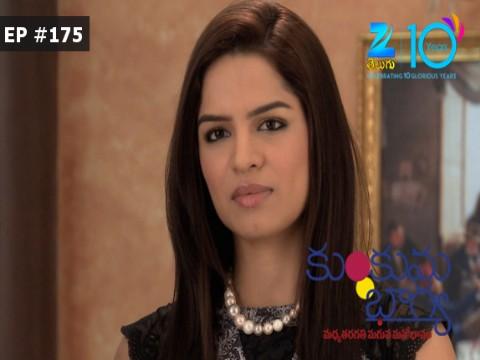 Kumkum Bhagya Zee Tv Serial Watch All Episodes Online
