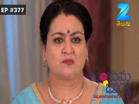 Kumkum Bhagya (Telugu) Ep 377 13th January 2017