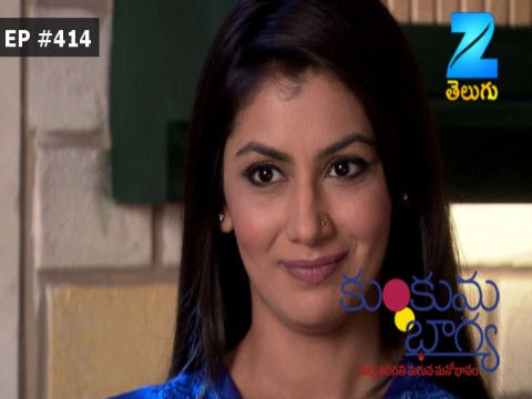 Kumkum Bhagya Episode 411 hot star Download
