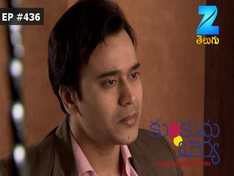 Kumkum Bhagya - Episode 436 - March 23, 2017 - Full Episode