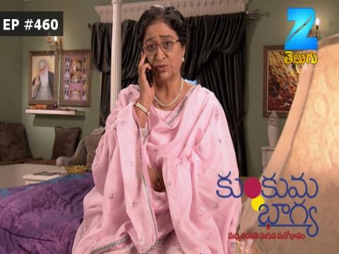 Kumkum Bhagya (Telugu) Ep 460 20th April 2017