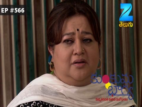 Kumkum Bhagya (Telugu) Ep 566 22nd August 2017