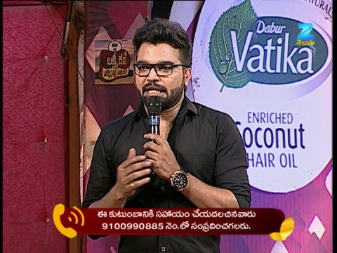 Lakshmi Devi Talupu Tattindi - Episode 127 - January 18, 2017 - Full Episode