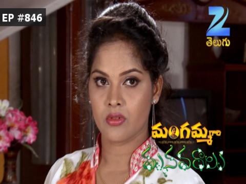 Mangamma Gari Manavaralu - Episode 846 - August 31, 2016 - Full Episode