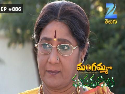 Mangamma Gari Manavaralu - Episode 886 - October 26, 2016 - Full Episode