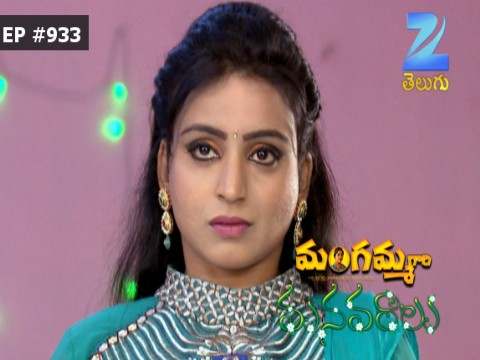 Mangamma Gari Manavaralu - Episode 933 - December 30, 2016 - Full Episode