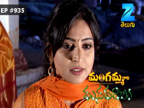 Mangamma Gari Manavaralu - Episode 935 - January 3, 2017 - Full Episode