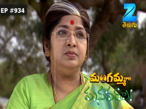 Mangamma Gari Manavaralu - Episode 934 - January 2, 2017 - Full Episode