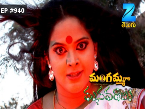 Mangamma Gari Manavaralu - Episode 940 - January 10, 2017 - Full Episode