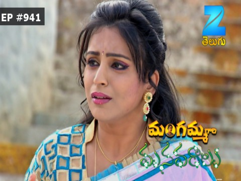 Mangamma Gari Manavaralu - Episode 941 - January 11, 2017 - Full Episode