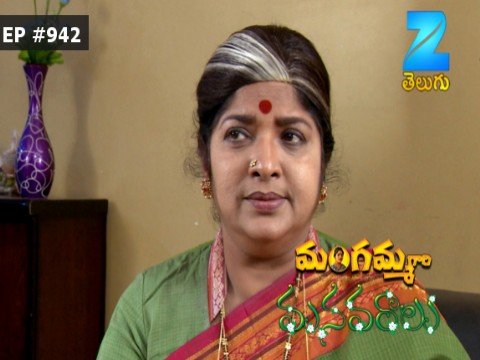 Mangamma Gari Manavaralu - Episode 942 - January 12, 2017 - Full Episode