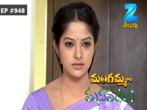 Mangamma Gari Manavaralu - Episode 948 - January 20, 2017 - Full Episode