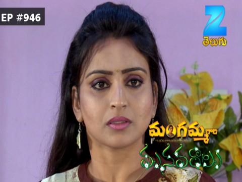 Mangamma Gari Manavaralu - Episode 946 - January 18, 2017 - Full Episode