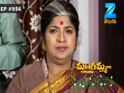 Mangamma gari manavaralu latest episode 26th january 2016 - Release