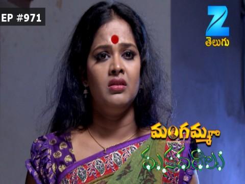 Mangamma Gari Manavaralu - Episode 971 - February 22, 2017 - Full Episode
