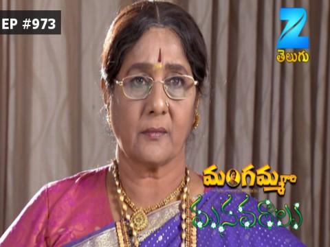 Mangamma Gari Manavaralu - Episode 973 - February 24, 2017 - Full Episode