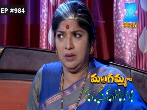 Mangamma Gari Manavaralu - Episode 984 - March 13, 2017 - Full Episode