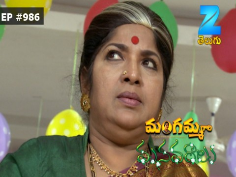 Mangamma Gari Manavaralu - Episode 986 - March 15, 2017 - Full Episode