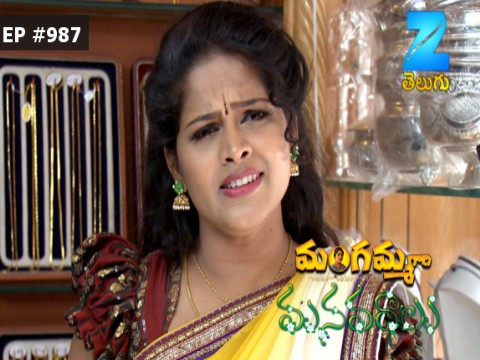 Mangamma Gari Manavaralu - Episode 987 - March 16, 2017 - Full Episode