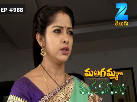 Mangamma Gari Manavaralu - Episode 988 - March 17, 2017 - Full Episode