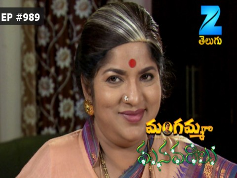 Mangamma Gari Manavaralu - Episode 989 - March 20, 2017 - Full Episode