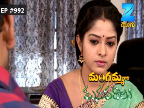 Mangamma Gari Manavaralu - Episode 992 - March 23, 2017 - Full Episode
