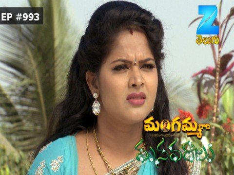 Mangamma Gari Manavaralu - Episode 993 - March 24, 2017 - Full Episode