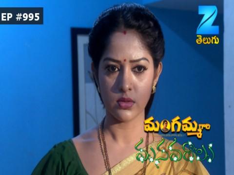 Mangamma Gari Manavaralu - Episode 995 - March 28, 2017 - Full Episode