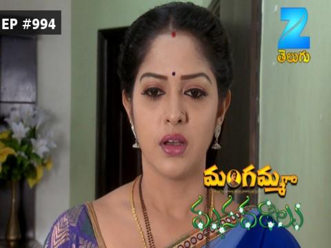 Mangamma Gari Manavaralu - Episode 994 - March 27, 2017 - Full Episode