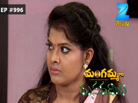 Mangamma Gari Manavaralu - Episode 996 - March 29, 2017 - Full Episode