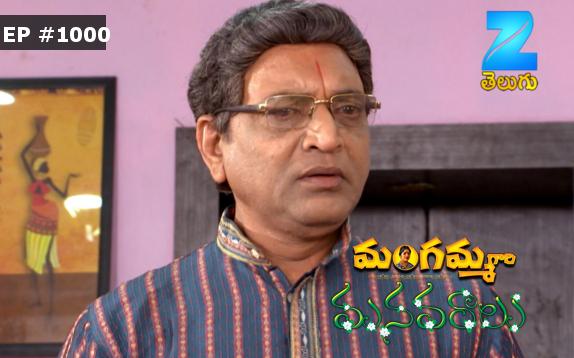 Mangammagaari Manavaraalu EP 1000 04 Apr 2017