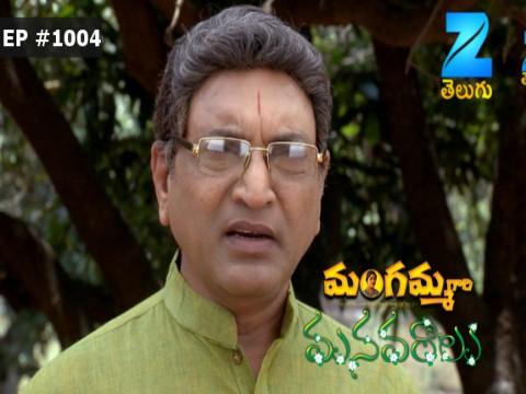 Mangammagaari Manavaraalu EP 1004 10 Apr 2017